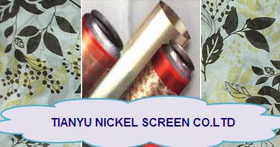 nickel rotary screen